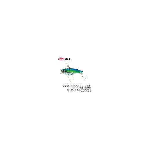 バークレイ DEX MV49 NF
