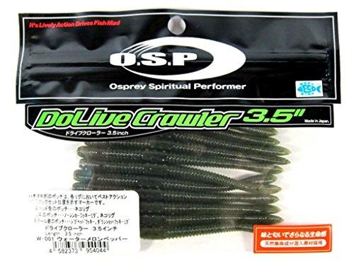 オーエスピー ドライブクローラー3.5