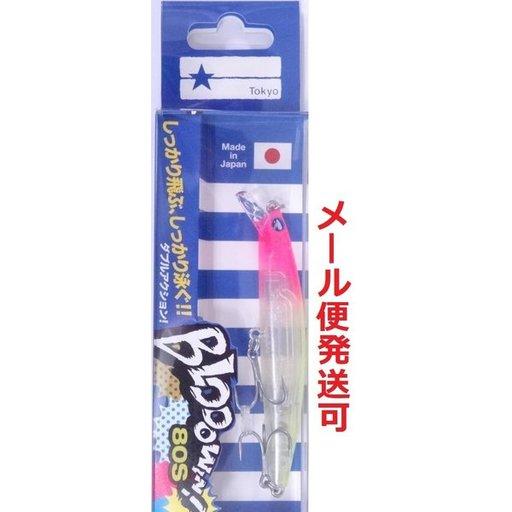 ブルーブルー BLOOOWIN 80 S ピンクチャートクリア