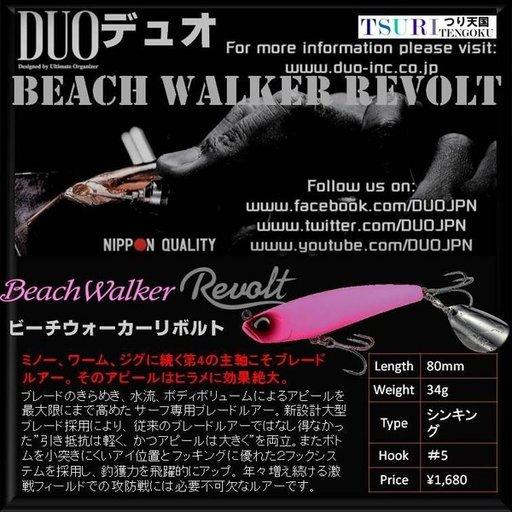 デュオ beach-walker-revolt ファイヤーゴールド