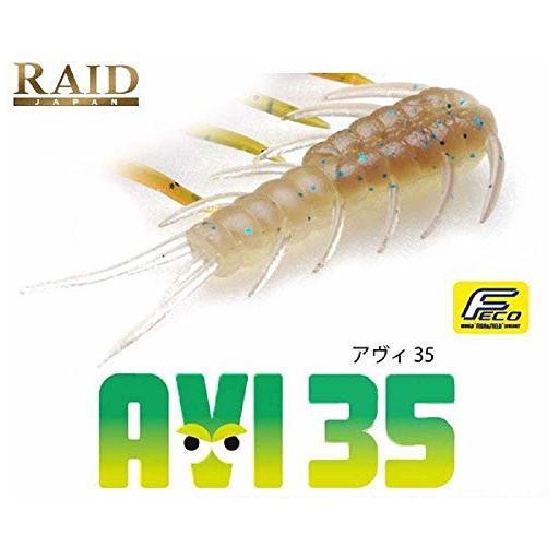 レイドジャパン AVI35 コザリ