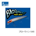 ブルーブルー Blooowin165F-Slim ピンク/チャートクリア
