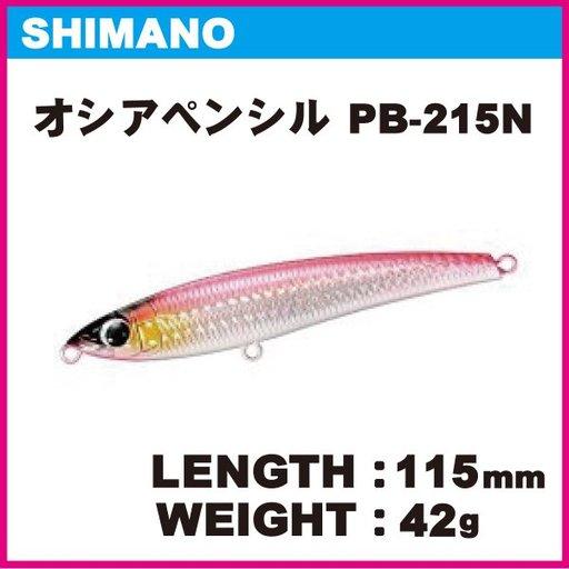 シマノ オシアペンシル115 42g 05T ファイヤーピンク