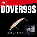 アピア DOVER99s