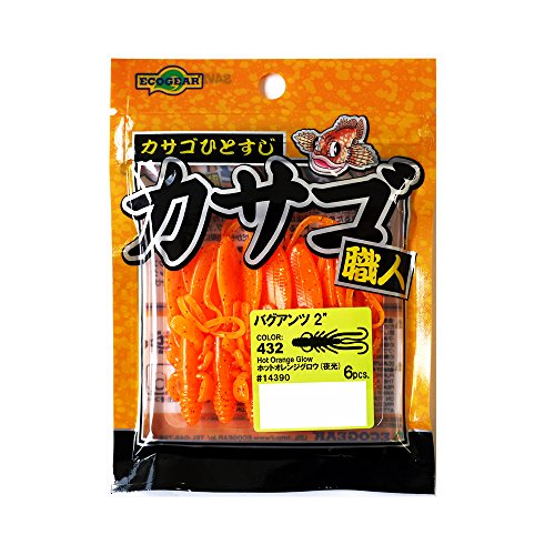 エコギア カサゴ職人バグアンツ ホットオレンジグロウ