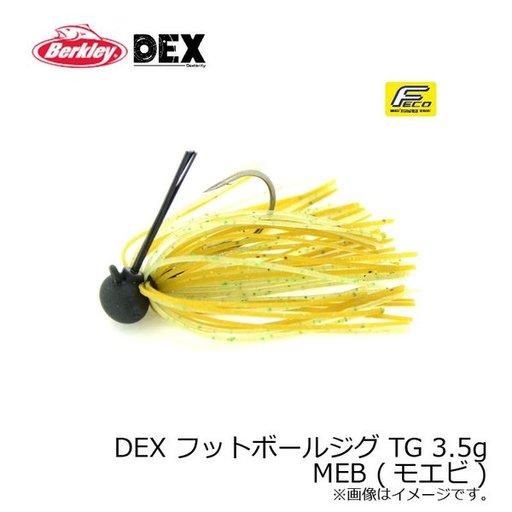 バークレイ DEX FBTG 3.5 モエビ