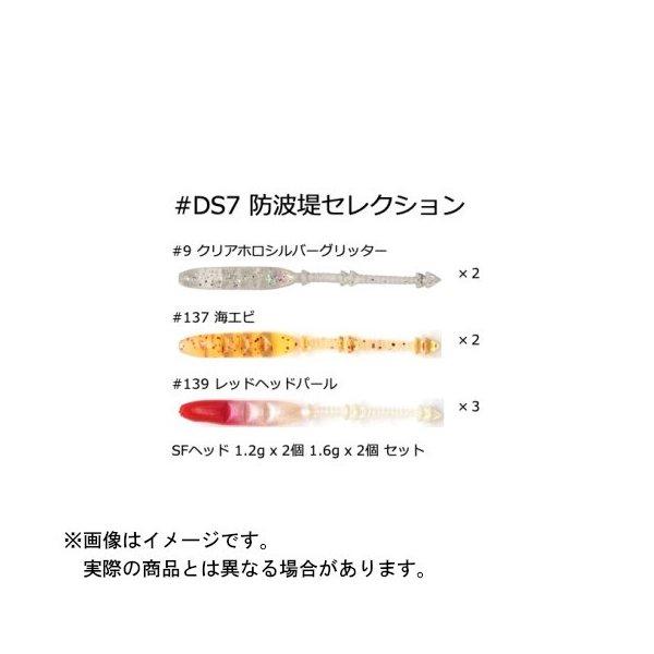 バイオベックス Dragon Tail 2.2