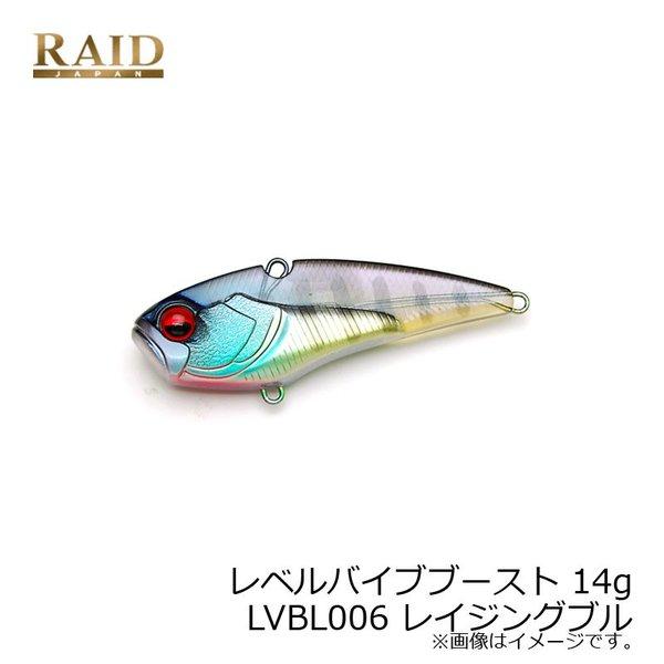 レイドジャパン LEVEL VIB