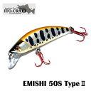 イトウクラフト 蝦夷ミノー50Sタイプ2【50mm/5.0g】(エミシミノー)