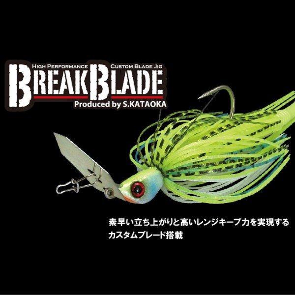 ジャッカル Break Blade 1/4