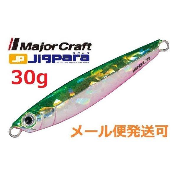 メジャークラフト ジグパラ30g ブルピン