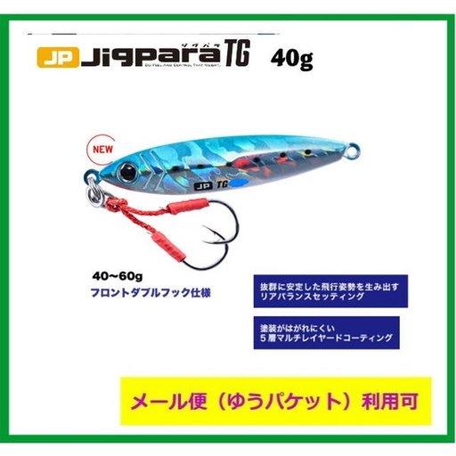 メジャークラフト ジグパラtg 40g ゼブラグロー