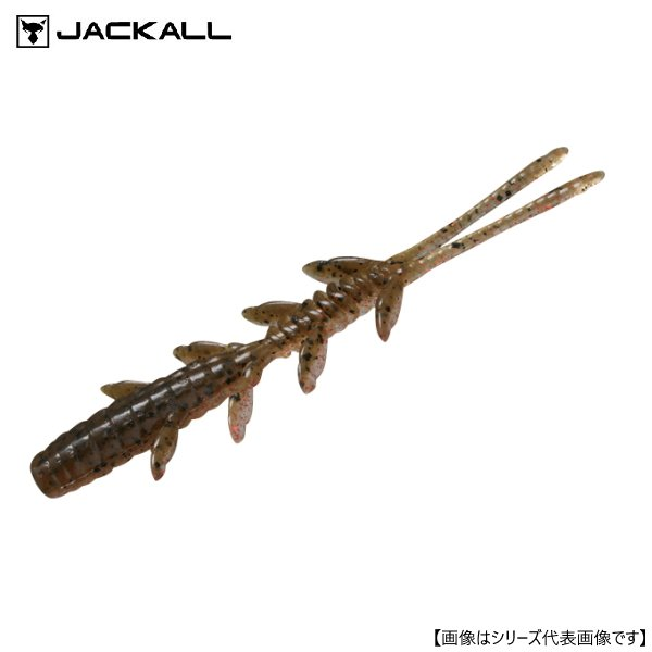 ジャッカル シザーコーム3