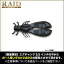レイドジャパン チャンク ブラック