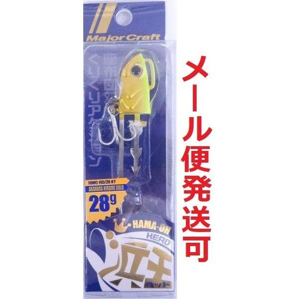メジャークラフト 浜王ヒラメ 28g