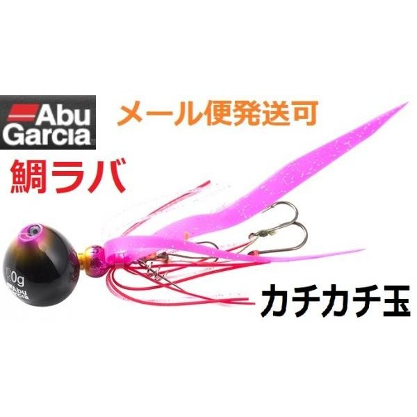 アブガルシア タイラバカチカチ玉40+5g ピンク