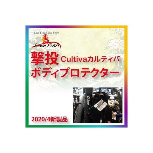 カルティバ 撃投レベル 30g ピンクグロー