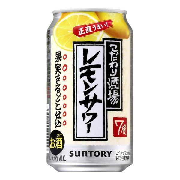 ラッキークラフト B'Freeze 78S 10.2g 1091レモンゴールド