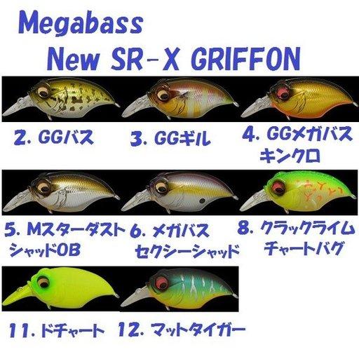 メガバス 2005 1/4oz Griffon sr-x キンクロ