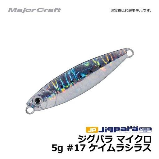 メジャークラフト ジグパラ ワインド•スリム 14g 超夜光