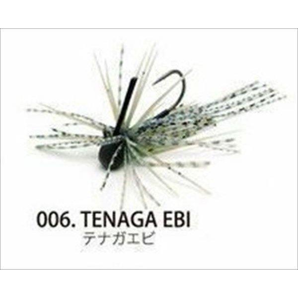 レイドジャパン エグダマ タイプ極 2.7g -ゲーリーヤマモト ディトレータ2.4インチ
