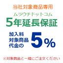 ボーズレス TG  TOUKICHIRO グリーンゴールド