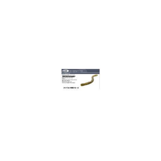 オーエスピー ドライブクローラー5.5 グリーンパンプキンペッパー