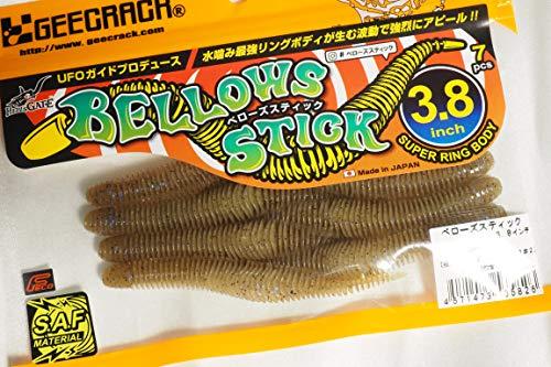 ジークラック ベローズスティック 3.8inch 喰わせモエビ