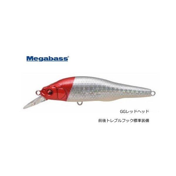 メガバス x-80sw レッドヘッド