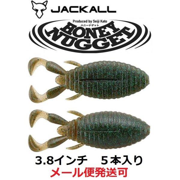ジャッカル ハニーナゲット3.8 フリーリグ3.5g スモーク/グリパンブルー