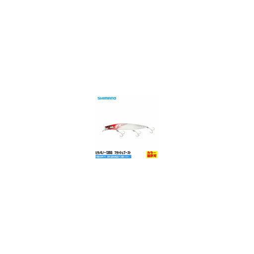 シマノ ヒラメミノー135S ヒラメゴールド