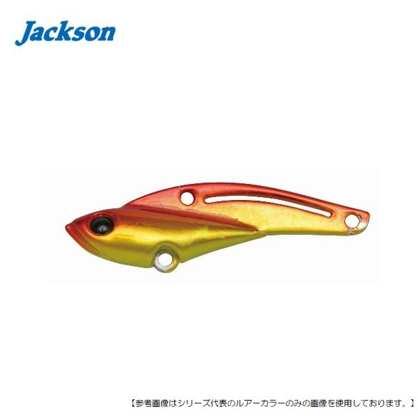 ジャクソン 鉄PAN   Vib SGRアカキン