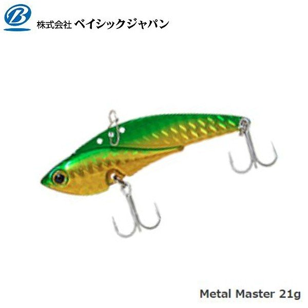 ベイシックジャパン メタルマスター グリーンゴールド