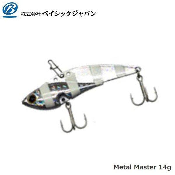 ベイシックジャパン メタルマスター ゼブラ