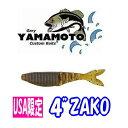 """ゲーリーヤマモト 2.5"""" LEG WORM 042J WATERMELON (NF)"""
