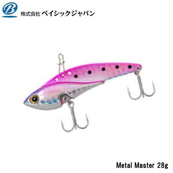 ベイシックジャパン Metal Master 28G ピンクイワシ