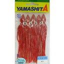 ヤマシタ マリア ママワームシュリンプ1.5インチ YF