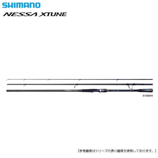 シマノ サイレントアサシン160F 狂鱗レッドヘッド