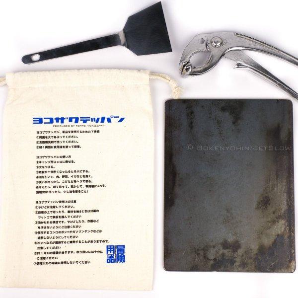 ダイソー メタルバイブ 鉄板