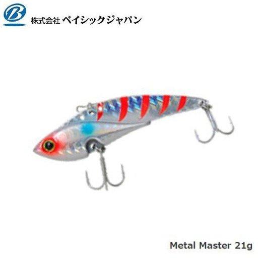 ベイシックジャパン メタルマスター コンスタンギーゴ