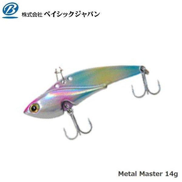 ベイシックジャパン メタルマスター コットンキャンディー