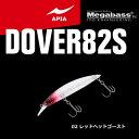 アピア DOVER82S