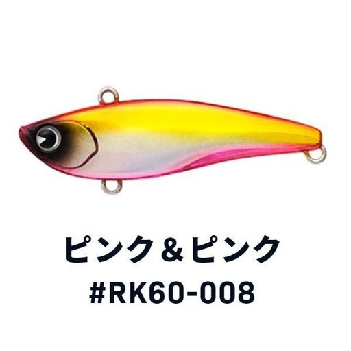 アイマ ライキリ60 ピンク&ピンク