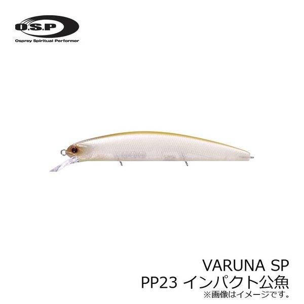 オーエスピー HP3D-Wacky3.7 みみずぅ
