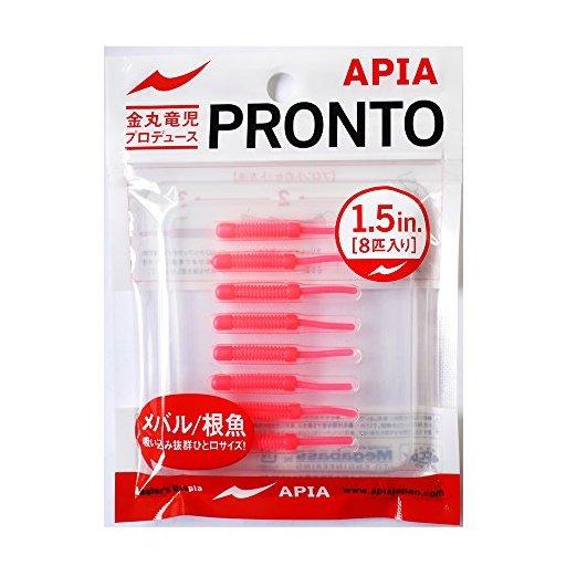 アピア PRONTO ピンク