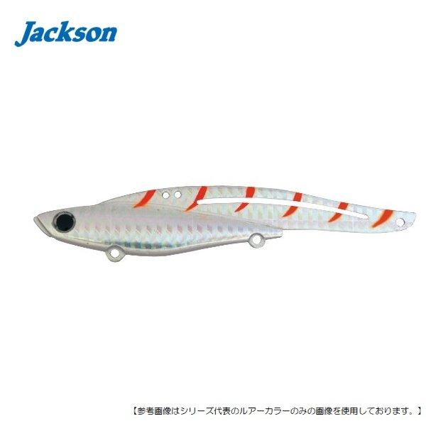 ジャクソン 鉄板vib コンスタンギーコ