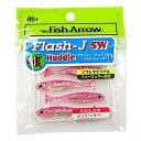 フィッシュアロー Flash-J ピンクシルバー