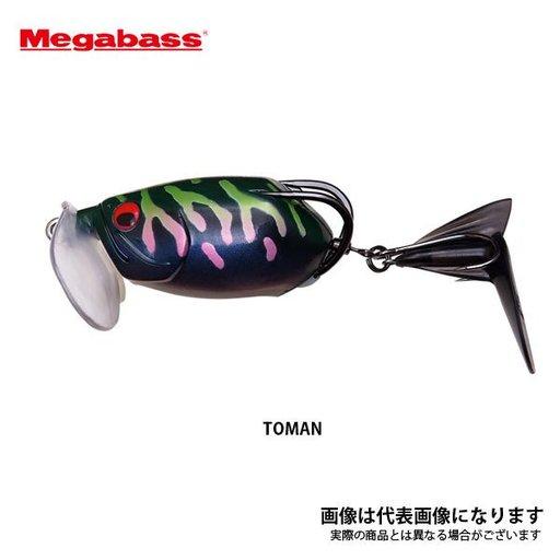 メガバス BATRA-X トーマン