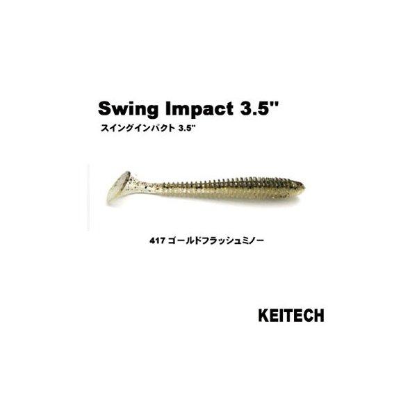ケイテック swing impact3.5 ゴールド