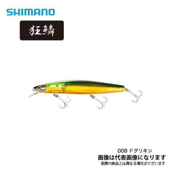 シマノ サイレントアサシン
